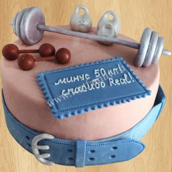 Поздравления с днем рождения тренера по фитнесу девушка 13