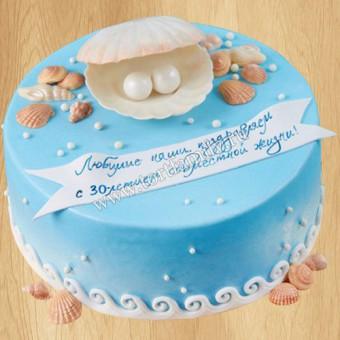 Торт №: S1161