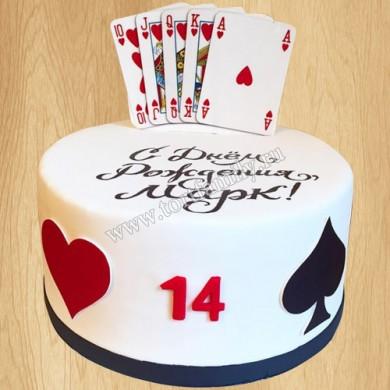 Торт №: D101