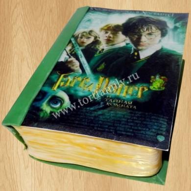 Торт книга Гарри Поттер и Тайная комната