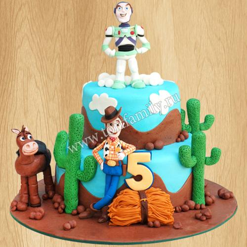Торт №: D1263
