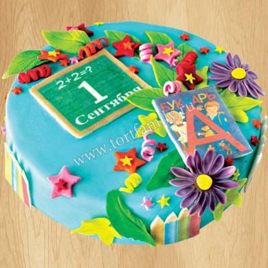 Торт №: D1311