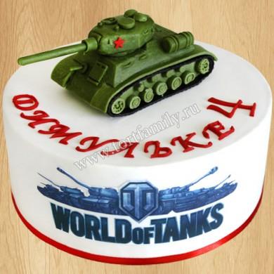 Торт №: D147