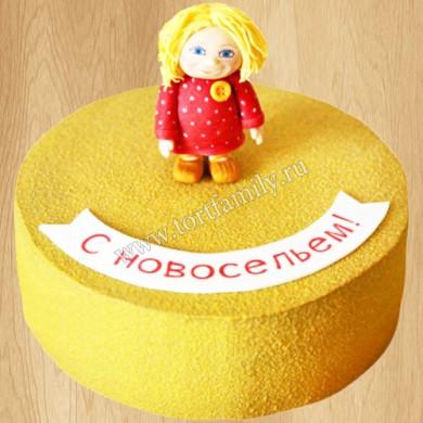 Торт с новосельем