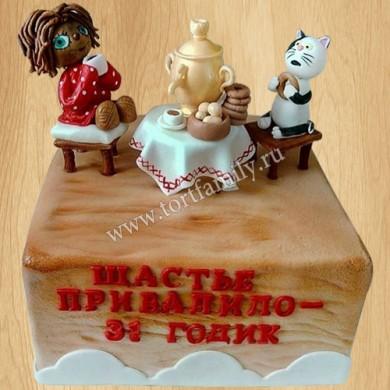 Торт №: D2766