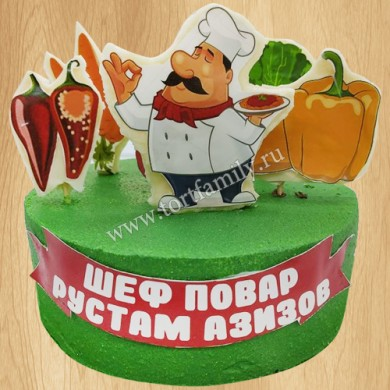 Торт №: D279