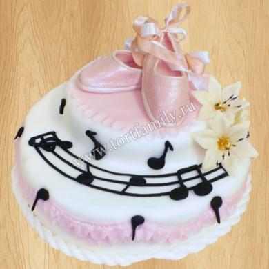 Торт №: D305