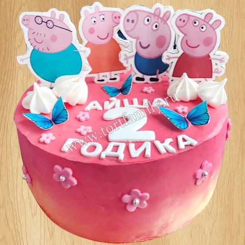 Торт №: D486