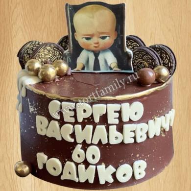Торт №: D569