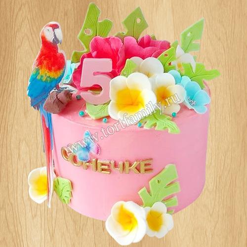 Торт №: D57