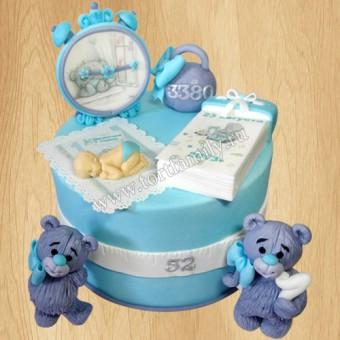 Торт №: D599