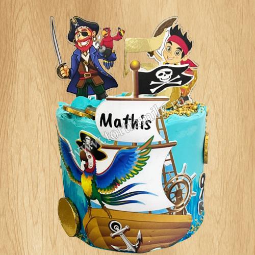 Торт №: D641