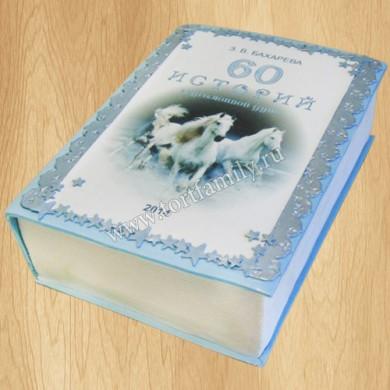 Торт №: F160