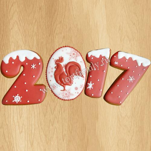 Пряники на Новый год 2017