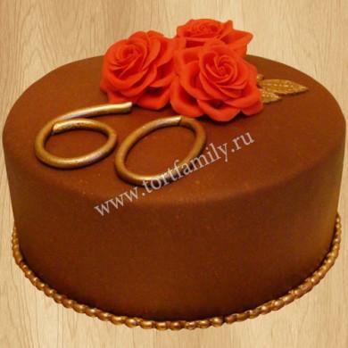 Торт №: P126