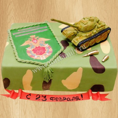 Торт №: P1345