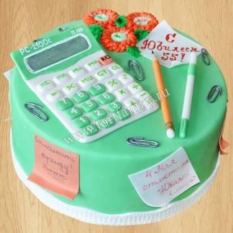 Торт №: P139