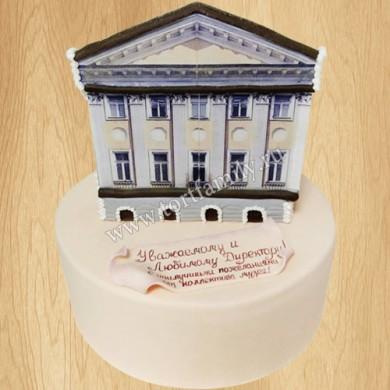 Торт №: P1432