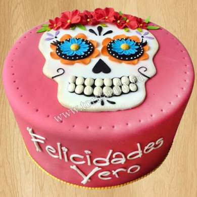 Торт №: P1625