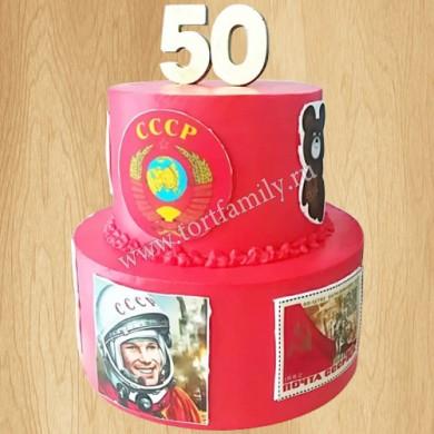 Торт советский