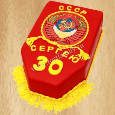Прикольный торт на 30 лет мужчине