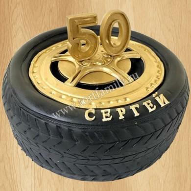 Торт в форме колеса на юбилей 50 лет