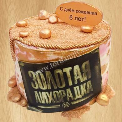Торт золотая лихорадка