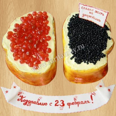 Торт бутерброды с икрой на 23 февраля