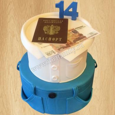 Торт паспорт на 14 лет мальчику