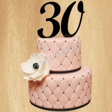 Торт двухъярусный на 30 лет