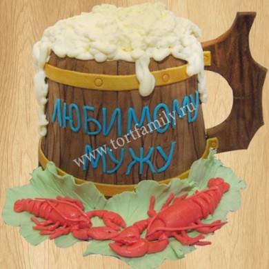 Торт №: P442