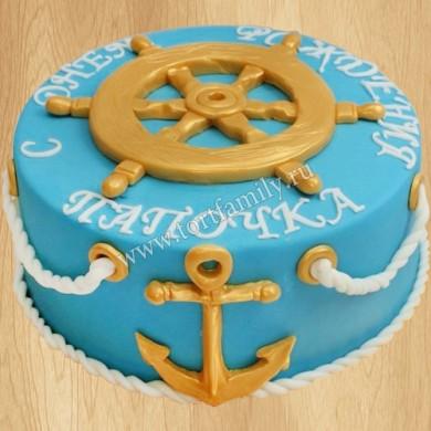 Торт для мужчины моряка
