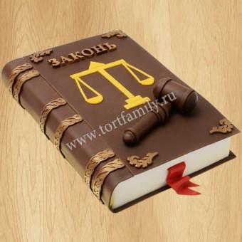 Торт №: P975