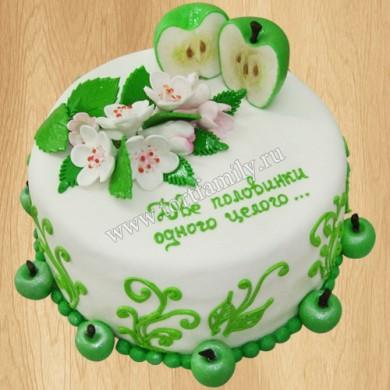 Торт №: S1062