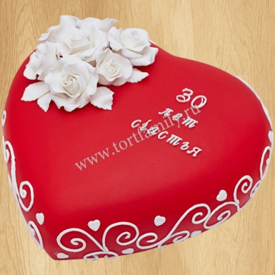 Торт на юбилей свадьбы 30 лет