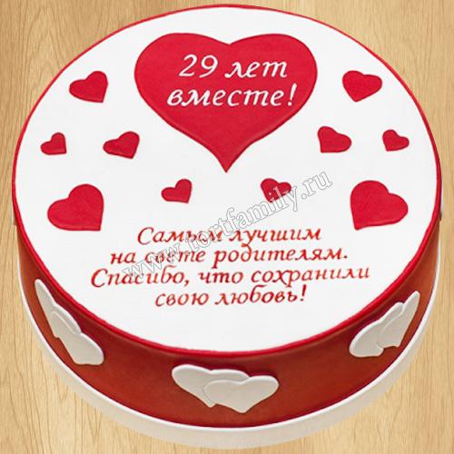Торт №: S1169