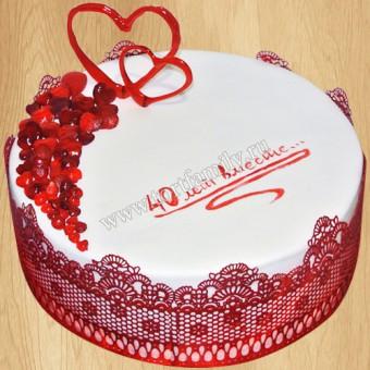 Торт №: S1171