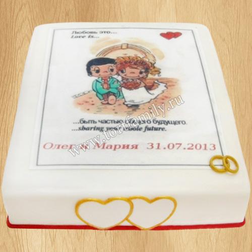 Торт №: S1172