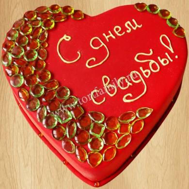 Торт сердце с надписью
