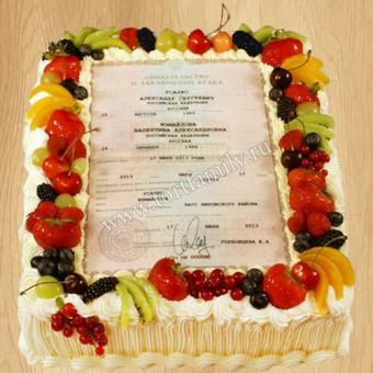 Торт №: S1276
