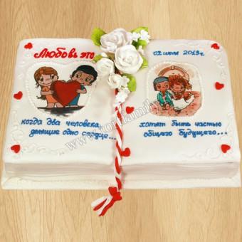 Торт №: S1317