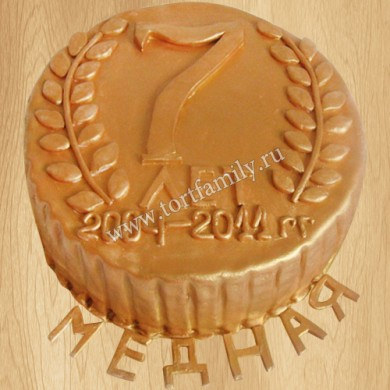 Торт медаль на годовщину свадьбы 7 лет