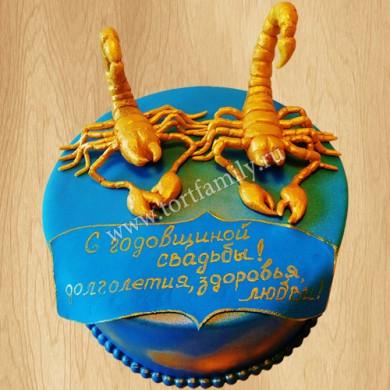 Торт на годовщину свадьбы со скорпионами