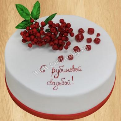 Торт №: S1369