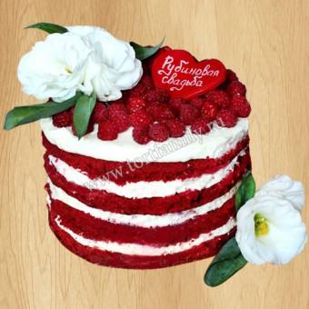 Торт №: S282