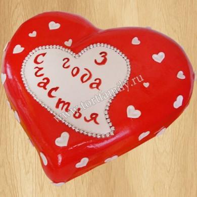 Торт сердце на 3 годовщину свадьбы