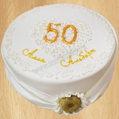 Торт №: S472