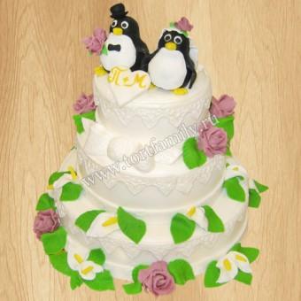 Торт №: S768